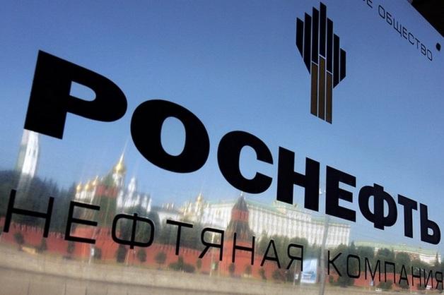 «Роснефть» не доплатила 12 тыс. руб. госпошлины за иск к «Коммерсанту»