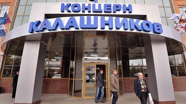 Искандар Махмудов и Андрей Бокарев выходят из «Калашникова»