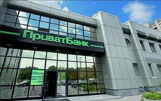 Против Приватбанка держатели евробондов подали новые иски на сотни миллионов долларов