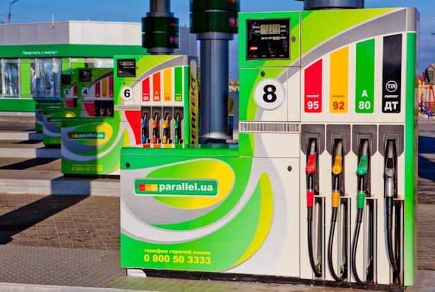 Нефтетрейдер Ахметова заплатит 1,3 млн за сговор на рынке
