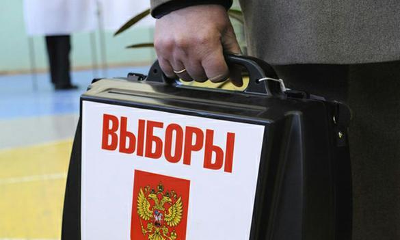Выборы президента в России английским букмекерам мало интересны
