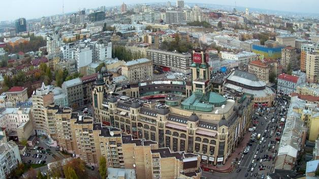 Дешевая Оболонь и золотой Шевченковский. Как изменились цены на жилье в Киеве