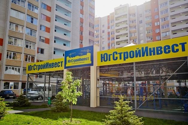 Зампред Одесского облсовета кинул литовцев на $6 миллионов