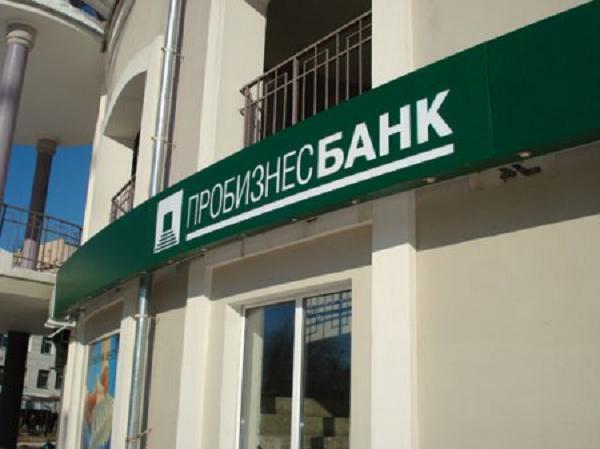 «Дочки» Пробизнесбанка временно вернулись в реестр его кредиторов