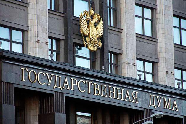 Госдума одобрила признание СМИ иностранными агентами