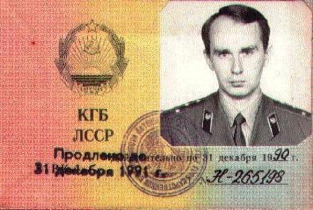 Что скрывает SAB в «мешках КГБ»?