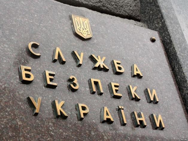 """СБУ установила, что """"телефонные минеры"""" звонят из России"""