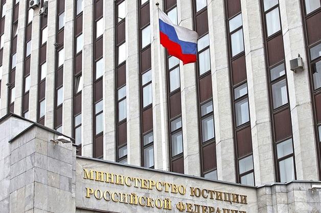 Минюст назвал 9 СМИ-кандидатов на статус «иностранного агента»