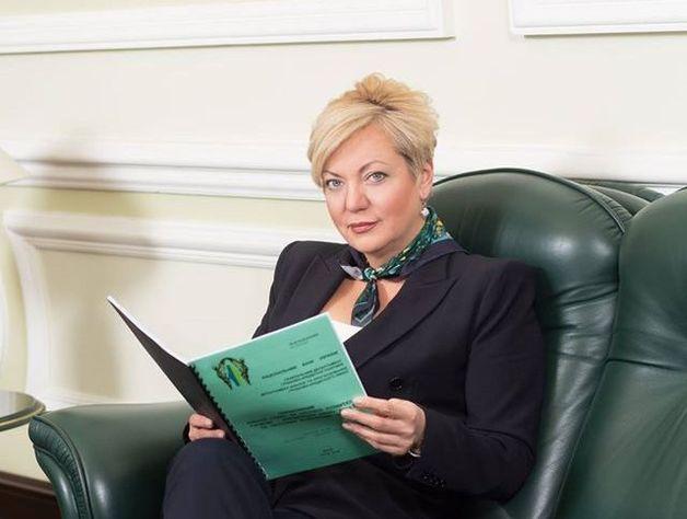 Нардеп: Гонтарева лично уничтожила банк «Хрещатик» в угоду российскому капиталу