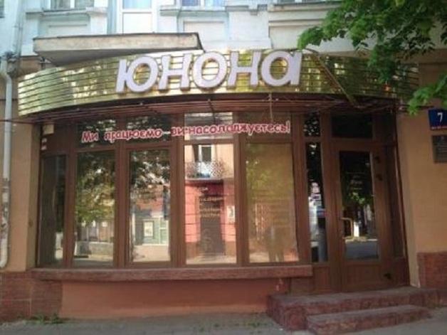 «Карамель»: масажний салон чи дім розпусти у Луцьку?