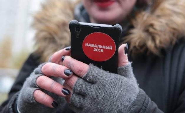 Сбор средств на кампанию Навального трудно объявить мошенничеством