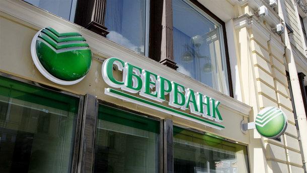 «Транснефть» и Сбербанк заключают срочную сделку