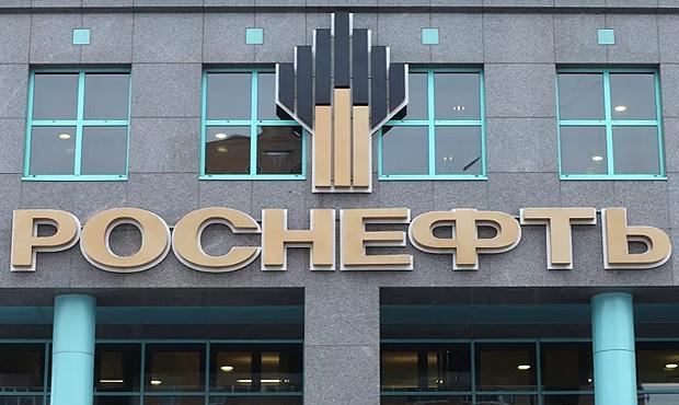 «Дочек» «Роснефти» избавили от управленца