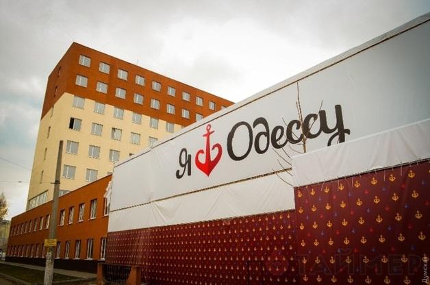 «Европейская мэрия» Одессы обзаведется котельной за 16 млн гривен