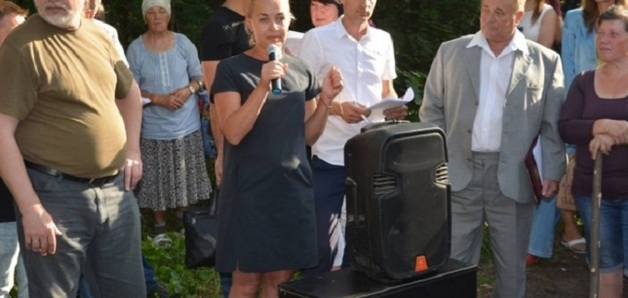 Как депутат от «БЮТ» Ольга Веремеенко спрятала элитную недвижимость и банковские счета, не платит налоги и торгует с Россией
