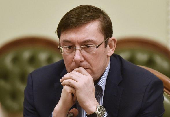 Луценко о «пленках Курченко»: Прослушивали и офицера ФСБ