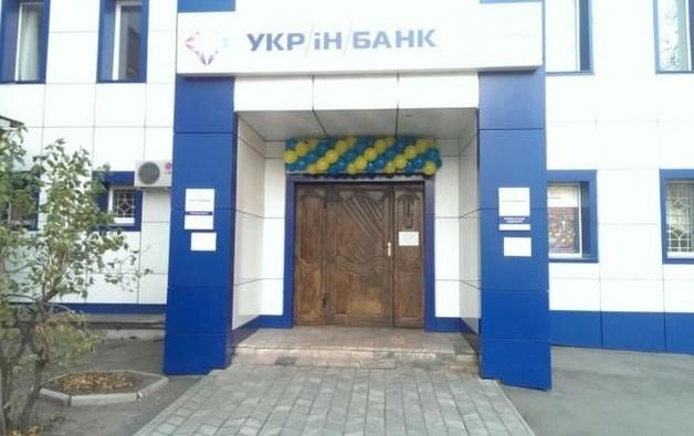 НБУ проиграл суд о неплатежоспособности «Укринбанка»