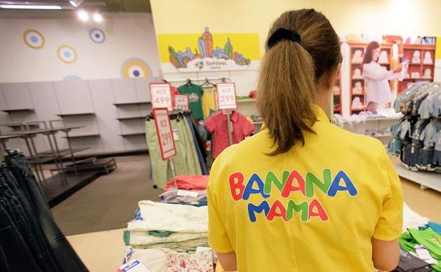 Закрывшегося детского ретейлера «Банана-Мама» купили за $1