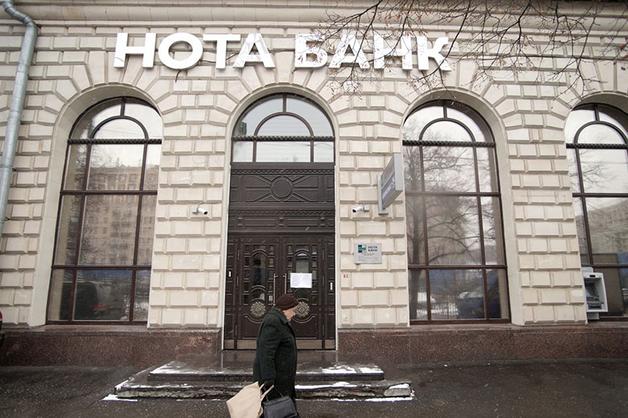 «Димка рассказывал обо всех готовящихся МВД мероприятиях». Банкир, «сдавшая» полковника Захарченко, идет под суд