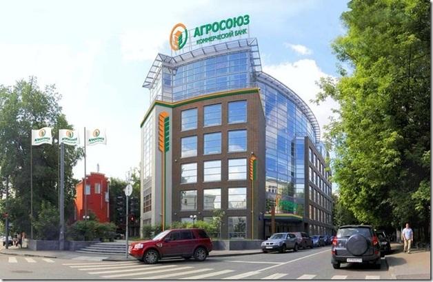 """Банк """"Агросоюз"""" попрощается со своей лицензией"""