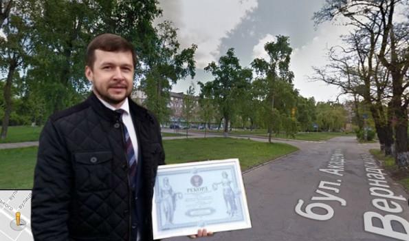 """""""Киевзеленстрой"""" ремонтировал бульвар Вернадского за 1 млн гривен только на бумаге"""