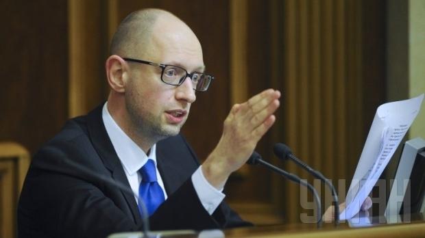 Яценюк отстранил руководство Фискальной службы и приказал провести расследование