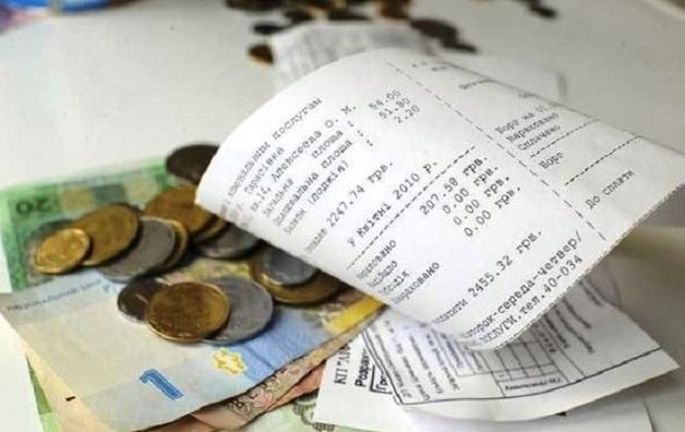 В Украине сократился размер субсидий