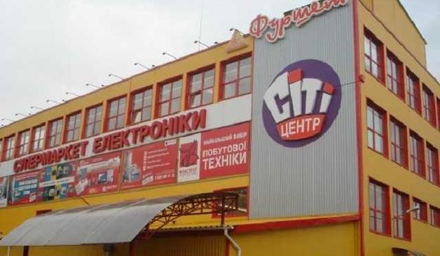 Опасно для жизни: в Прилуках на Черниговщине супермаркет «Фуршет» травит жителей просроченными товарами