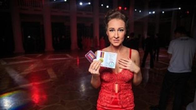 Украинская ведущая с ICTV показала откровенное фото