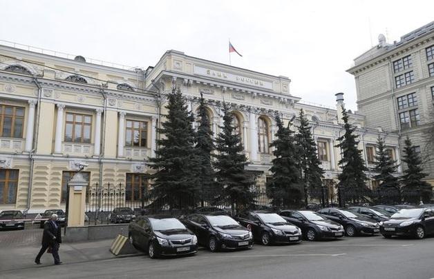 Романюты довели до ручки Сибирский банк реконструкции и развития