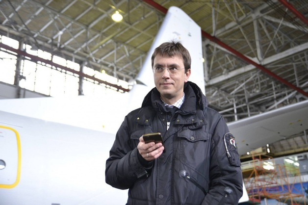Украина начала подготовку к строительству Hyperloop