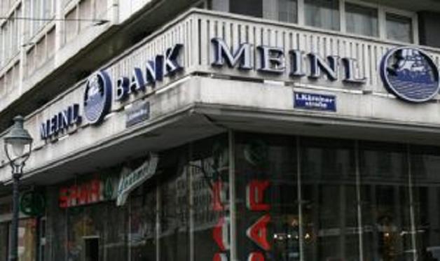 Австрия расследует отмывание 12 млрд гривень из банков Украины