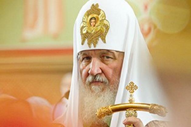 Как Кирилл науку «хоронил»