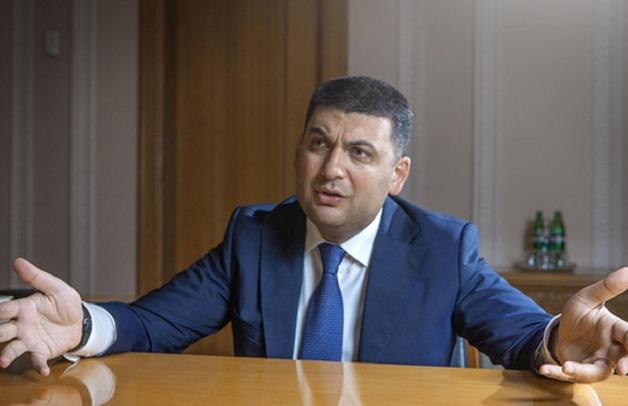 Ставленник Гройсмана Мартынюк торговал должностями в ГАСИ: документы уголовного дела