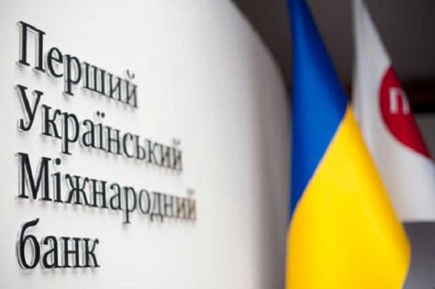 Банк Ахметова нанимает «жёстких» коллекторов из прокуратуры,милиции, СБУ и армии