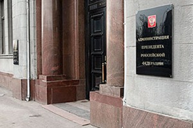 Кремль тасует фаворитов?