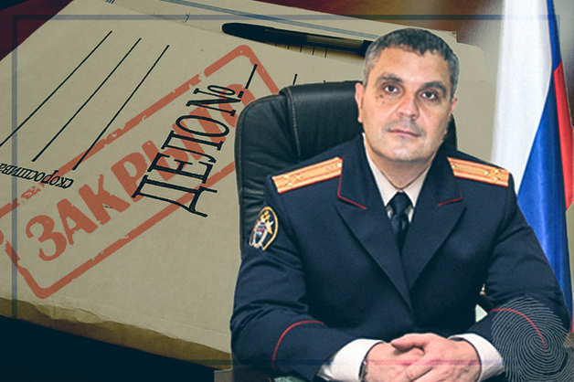 Не продержался и полгода. Назначенного на место главы кемеровского СК Павла Муллина заподозрили в коррупции