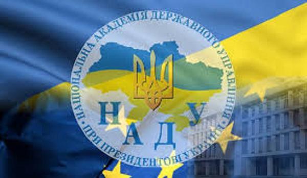 Академия госуправления при Президенте Украины — пристанище для сепаратистов перед назначением в правительство!? Вопрос к СБУ