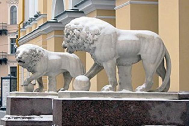 «Лев зимой»