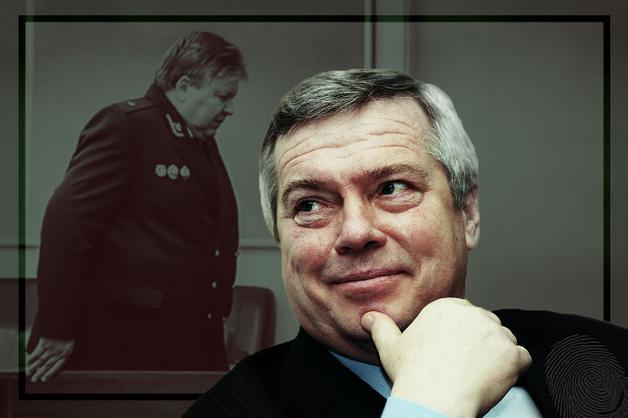 Губернатор Ростовской области празднует уход замгенпрокурора РФ