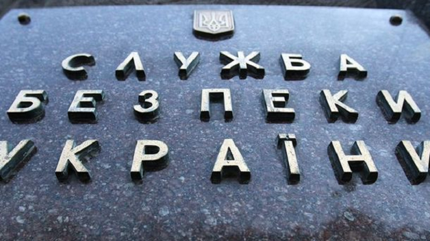 """СБУ задержала жену одного из главарей """"ДНР"""""""