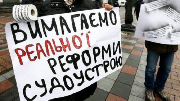 Почему «судебная реформа Порошенко» — еще один обман украинцев