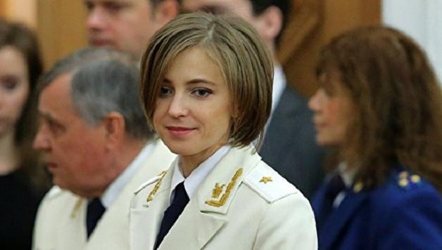 В 2005-м Поклонская требовала максимального наказания для пророссийского активиста