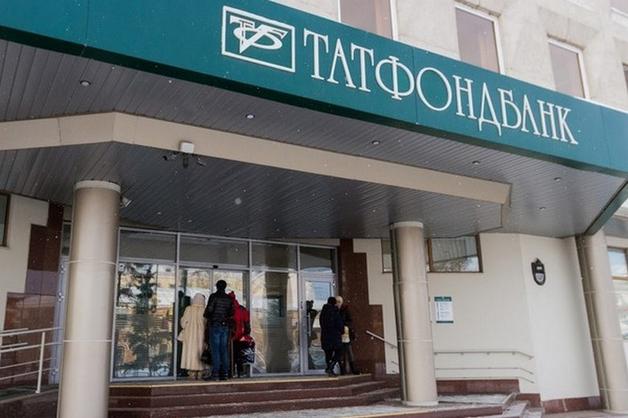 Дыра в капитале Татфондбанка стала второй по размеру в истории сектора