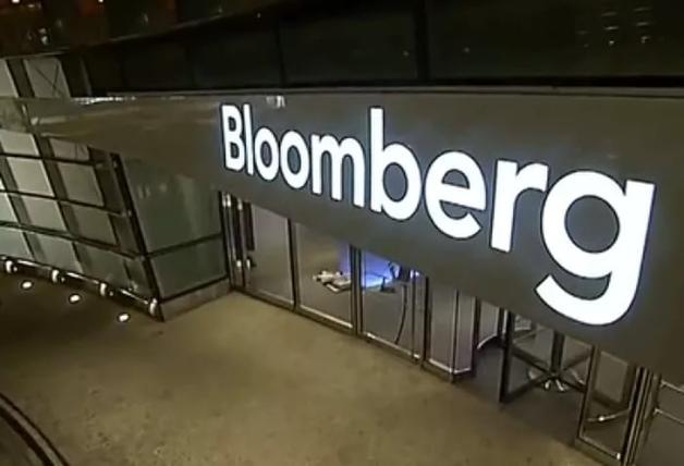 """Агентство Bloomberg опубликовало рейтинг самых """"несчастных"""" стран мира. Украина попала в 10"""