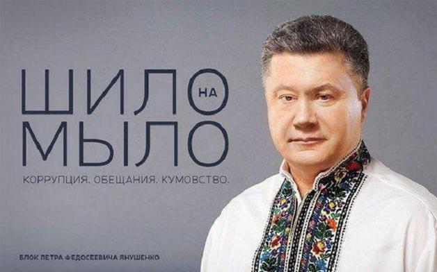 Порошенко замешан в криминале Насирова, есть свидетельские показания