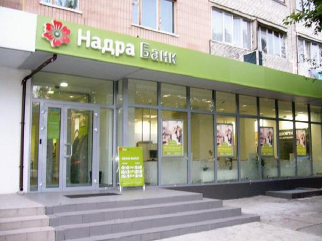Стоимость активов банка Фирташа занизили до 17%