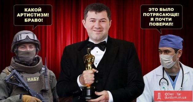 Je suis Роман Насиров. Почему такой ажиотаж?