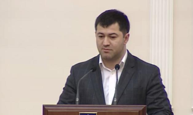 Новые факты в деле Насирова: покрывал миллионные схемы Присяжнюка
