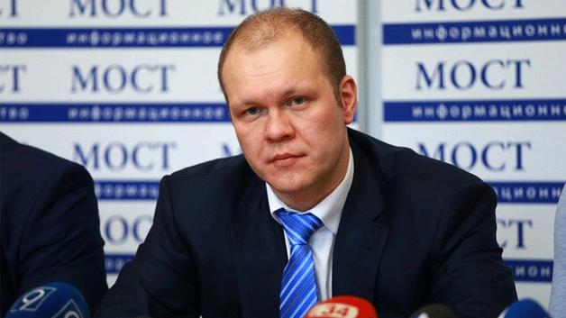 Замглавы фин.комитета Рады Денис Дзензерский оказался фигурантом уголовного производства